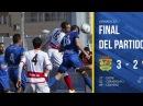 CF Fuenlabrada 3 - UD Sanse 2 (ocasiones y goles)