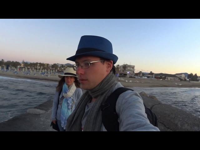 Медовый месяц на Крите: День 10. Долгая дорога домой
