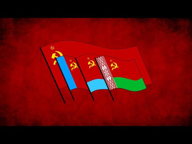Три Сестры - Three Sisters (Russia, Ukraine, Belarus)