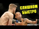 🔴ТОП 5 РЕКОРДОВ UFC КОТОРЫЕ ТРУДНО ПОБИТЬ