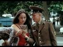 Комедия «Приморский бульвар», 1-я серия, Одесская киностудия, 1988