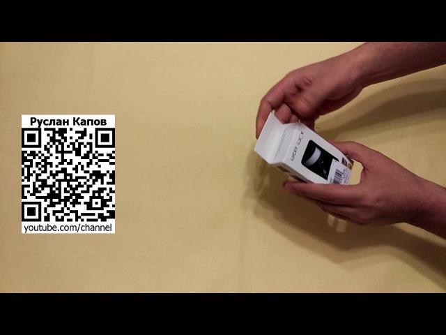 Держатель для смартфона навигатора на руль в автомобиль посылка из китая смотреть онлайн без регистрации