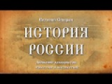 46.Евгений Спицын.