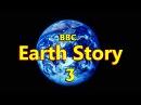 BBC История Земли: Столкновение Континентов / 3 серия bbc bcnjhbz ptvkb: cnjkryjdtybt rjynbytynjd / 3 cthbz
