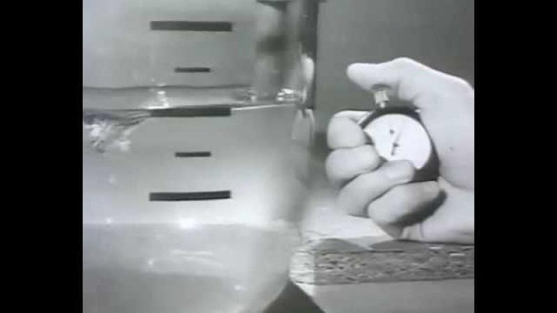 Воронкообразование в жидкости. 1975 год djhjyrjj,hfpjdfybt d blrjcnb. 1975 ujl