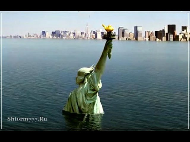 Глобальное потепление. Мир под водой. ukj,fkmyjt gjntgktybt. vbh gjl djljq.