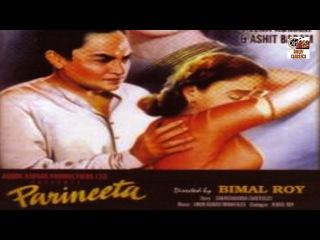 Parineeta (1953) Hindi Full Length Movie | Ashok Kumar, Meena Kumari, Nazir Hussain