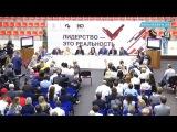 Форум в Ногинске с участием 7 муниципалитетов северо-востока Подмосковья