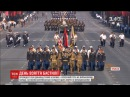 У Парижі святкують День взяття Бастилії