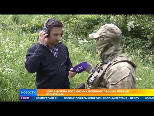 Приоткрыта завеса тайны у России появятся неуязвимые солдаты будущего