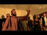 Вавстралийской глубинке набирает популярность хор, исполняющий русские исоветские песни
