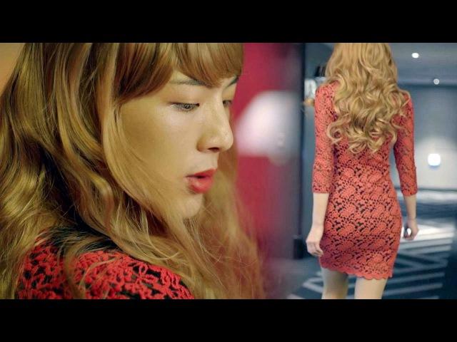 섹시한 뒤태와 빨간 원피스, 그녀의 정체는… 꼴통 인.국.두 힘쎈여자 도봉순