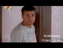 Закрытая школа. Вадим Вика. Фан клип №2.