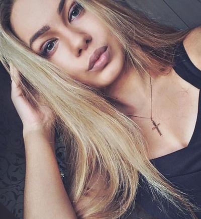 София Королёва