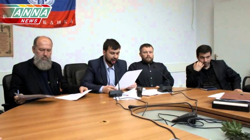 Силовики в Донецкой области будут переподчинены ДНР