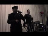 Аркадий Кобяков и Юрий Кость - А над лагерем ночь (Тюмень, 10.05.2014)