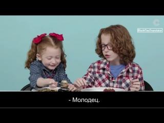 Дети пробуют еду из Франции_American Kids Try l French Food l WatchCut Video (ру