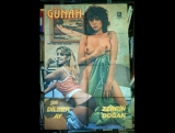 Günah Günleri - K0msunun Tavugu-1979 Dilber Ay ,Kazim Kartal