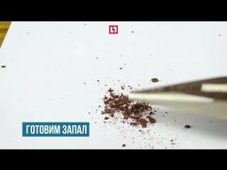 """Как сделать мини-пушку из соломинок, фольги и """"Тик-така"""""""