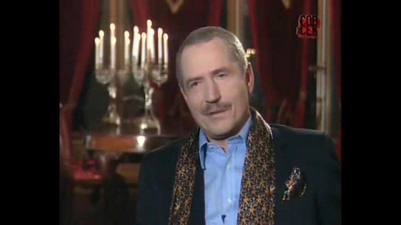 Леонид Билунов Вор в Законе Лёня Макинтош