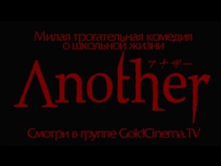 """Прикольный момент из аниме """"Another"""" (""""Иная"""")."""