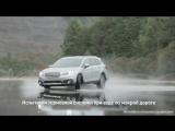 Работа тормозной системы Subaru