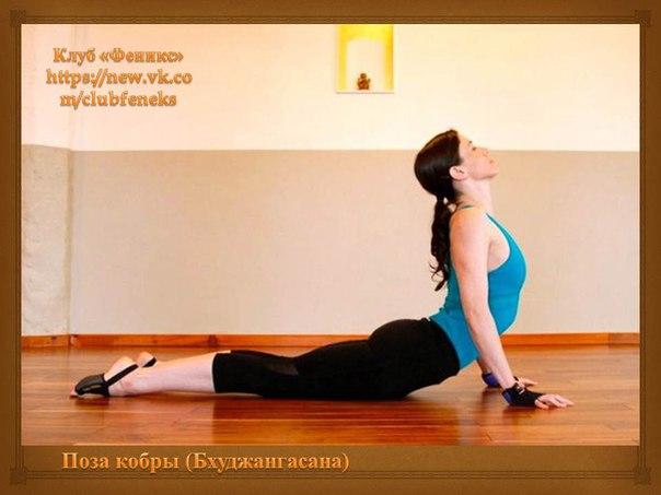 Be happy центр йоги и систем оздоровления вячеслава смирнова