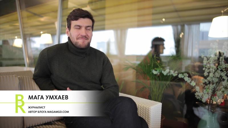 Выпускник «Контекста»- Мага Умхаев, автор fashion-блога MAGA MGD