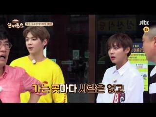 [PREVIEW] 170809 | Превью эпизода шоу Let's Eat Donner Together с Джихуном и Даниэлем