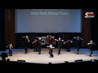 New York Dance Team | BEST DANCE SHOW PROFI | OPEN DANCE FLOOR 5
