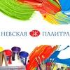 ЗХК_Украина
