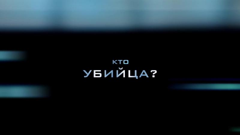 Остров страха (трейлер)