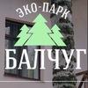"База отдыха ЭКО-парк ""Балчуг"" г.Красноярск"