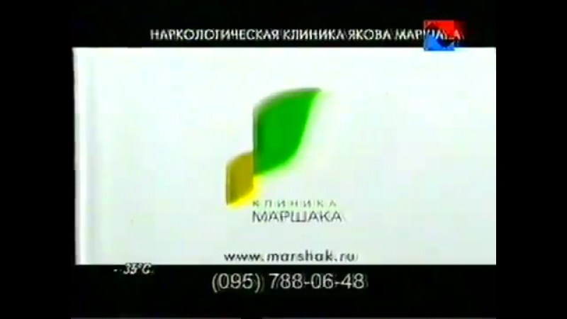 Staroetv.su / Реклама, анонсы и часы (ТВЦ, ноябрь 2003)