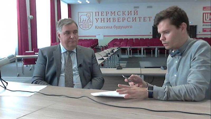 Live: Прямая линия с ректором ПГНИУ Игорем Макарихиным -- часть 2