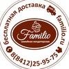 Семейная кондитерская Familio