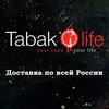TABAKOLIFE - Vape | Электронные сигареты