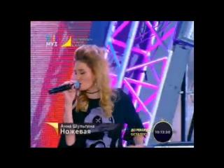 Анна шульгина  - ножевая «муз тв»: 20 часов в прямом эфире  19 11 2016