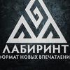Территория Мистики|Квесты|Экшн-спектакли|Пермь