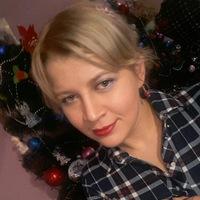 Катя Гордыко