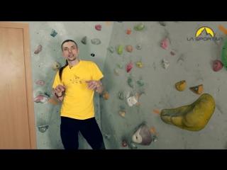 Урок по скалолазанию №2 от Ильи Чугреева