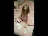 Банкирша!