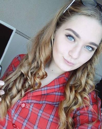 София Солодкая