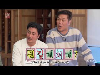 Flower Crew 161031 Episode 9 English Subtitles