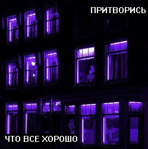 ВКонтакте Алина Журавлёва фотографии