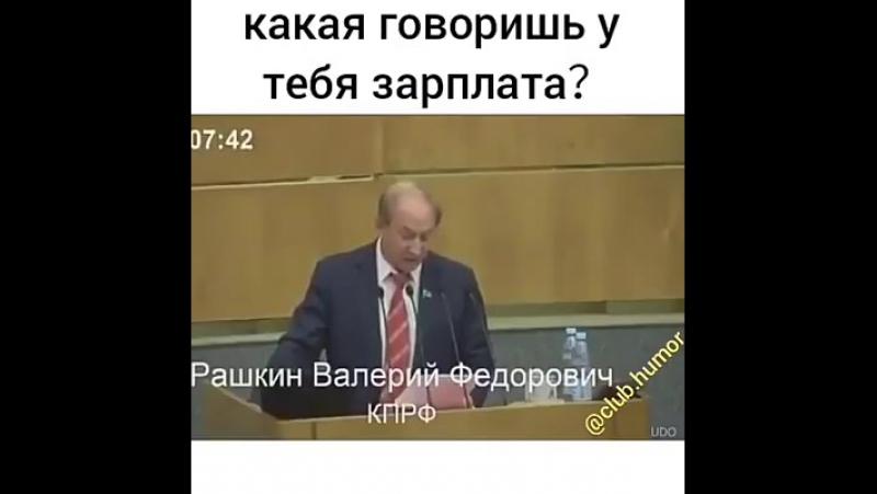 Кому на Руси жить хорошо?