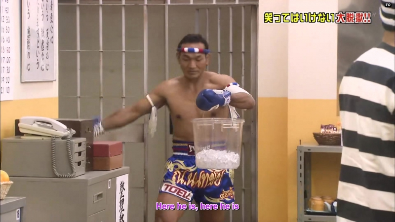 (ENG SUB) Gaki no Tsukai SP (2014.12.31) - No-Laughing Prison Batsu Game