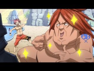Сказка о хвосте феи 5 серия [OVA]