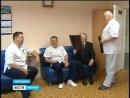 Сплав уникальных технологий знаний и умения медиков Нейрохирургическое отделение МОКБ им П А Баяндина отметило 30 летний юб