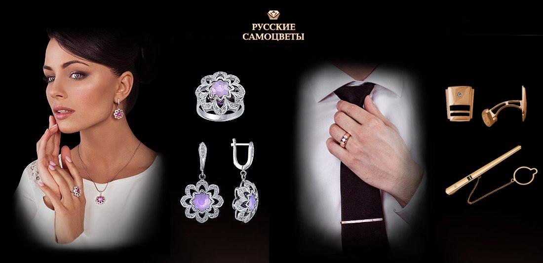 Ювелирное изделия на заказ с драгоценными камнями GbJHZSb9grM